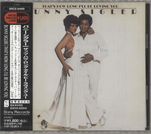 Bunny Sigler That's How Long I'll Be Loving You - Sealed CD album (CDLP) Japanese BNXCDTH732406