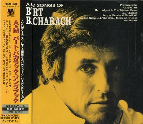 Burt Bacharach A&M Songs Of Burt Bacharach CD album (CDLP) Japanese BAHCDAM546069