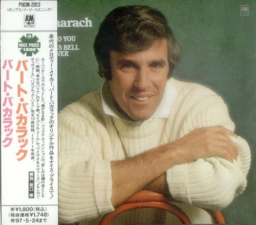 Burt Bacharach Burt Bacharach CD album (CDLP) Japanese BAHCDBU44186