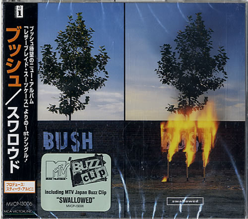 "Bush Swallowed CD single (CD5 / 5"") Japanese B-UC5SW133905"