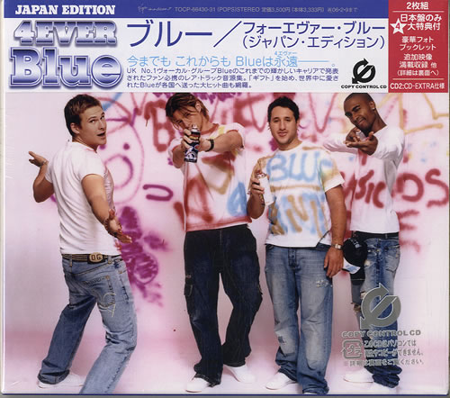Blue (00s) 4Ever Blue 2 CD album set (Double CD) Japanese LUB2CEV328514