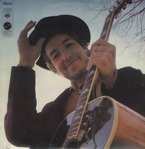 Bob Dylan Nashville Skyline vinyl LP album (LP record) Yugoslavian DYLLPNA383935
