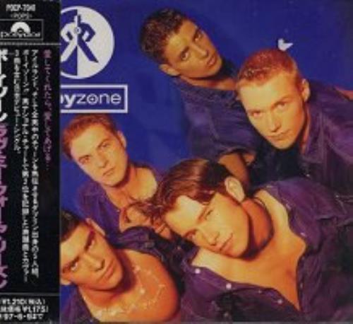 "Boyzone Love Me For A Reason CD single (CD5 / 5"") Japanese BYZC5LO164385"
