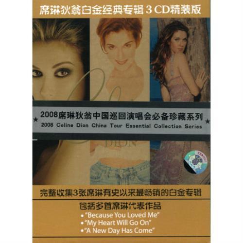 Céline Dion Essential Collection Series 3-CD album set (Triple CD) Chinese  CEL3CES447610 e222179ee1b
