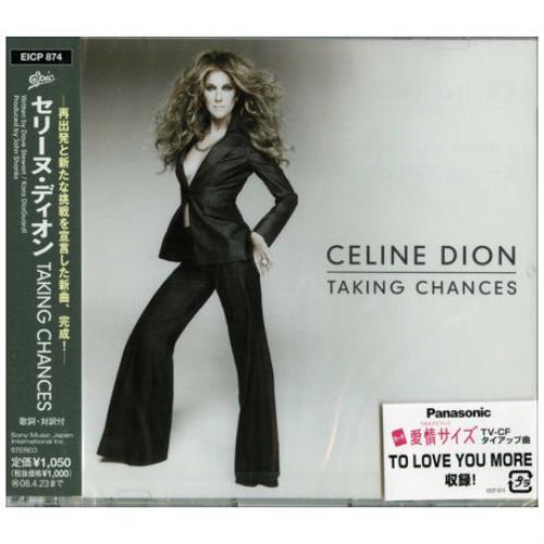 "Céline Dion Taking Chances CD single (CD5 / 5"") Japanese CELC5TA414669"