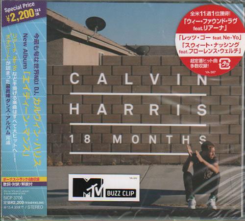 Calvin Harris 18 Months CD album (CDLP) Japanese CI3CDMO634841