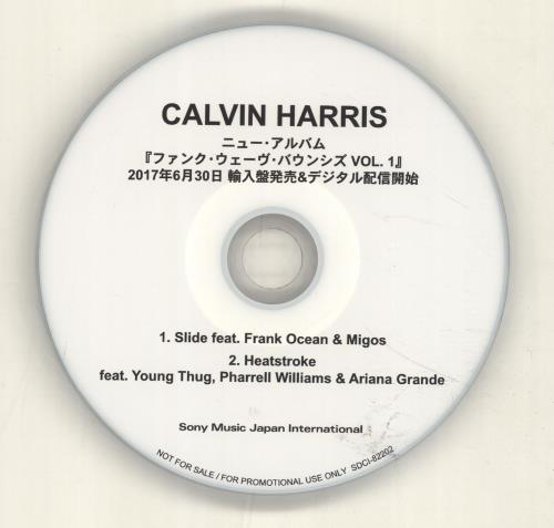 Calvin Harris Funk Wav Bounces Vol. 1 - Sampler CD-R acetate Japanese CI3CRFU694685