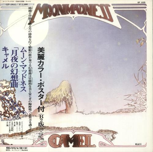 Moonmadness - Wikipedia