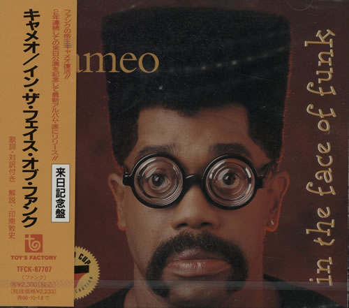 Cameo In The Face Of Funk CD album (CDLP) Japanese CMOCDIN633736