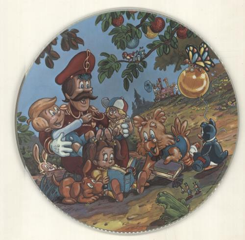 Candle Adventures In Agapeland picture disc LP (vinyl picture disc album) US QJQPDAD696366