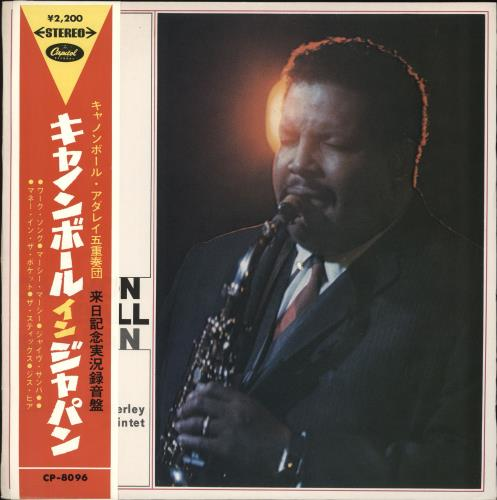 Cannonball Adderley Cannon-Ball In Japan vinyl LP album (LP record) Japanese ERLLPCA711114