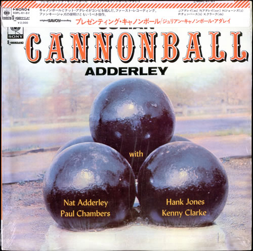 Cannonball Adderley Presenting 'Cannonball' - Sealed vinyl LP album (LP record) Japanese ERLLPPR502911