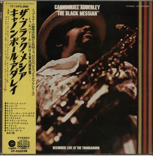 Cannonball Adderley The Black Messiah 2-LP vinyl record set (Double Album) Japanese ERL2LTH652806
