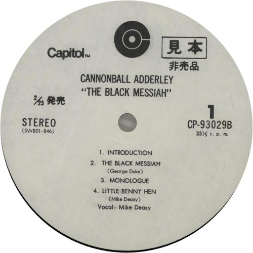 Cannonball Adderley The Black Messiah 2-LP vinyl record set (Double Album) Japanese ERL2LTH652806