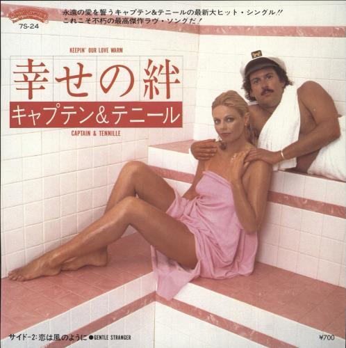 "Captain & Tennille Keepin' Our Love Warm 7"" vinyl single (7 inch record) Japanese C&T07KE715523"