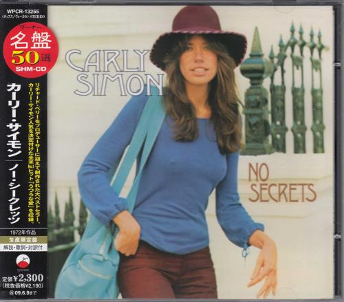 Carly Simon No Secrets Japanese SHM CD (451299