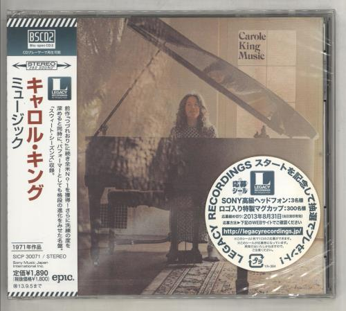 Carole King Music - Sealed Blu-Spec CD Japanese CRLBSMU714578