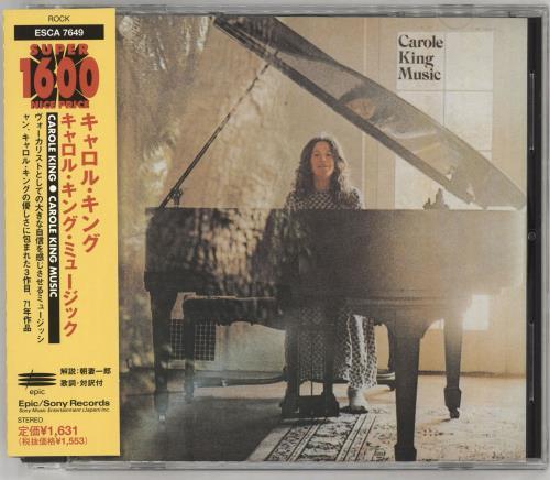 Carole King Music CD album (CDLP) Japanese CRLCDMU706892