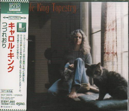 Carole King Tapestry Blu-Spec CD Japanese CRLBSTA649526