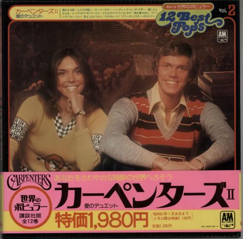 Carpenters 12 Best Pops Volume II + Obi - EX vinyl LP album (LP record) Japanese CRPLPBE590848