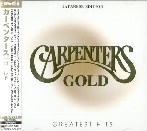 Carpenters Gold Greatest Hits Japanese Cd Album Cdlp