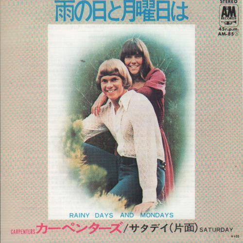 "Carpenters Rainy Days And Mondays 7"" vinyl single (7 inch record) Japanese CRP07RA650799"