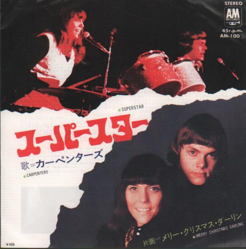 """Carpenters Superstar - ¥400 Fold-out insert 7"""" vinyl single (7 inch record) Japanese CRP07SU650760"""