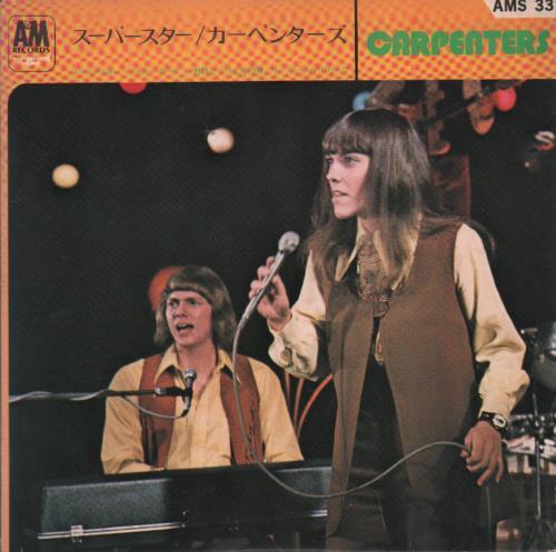 Carpenters Superstar Japanese 7 Quot Vinyl Single 7 Inch