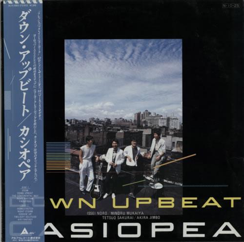 Casiopea Down Upbeat vinyl LP album (LP record) Japanese EXZLPDO598085