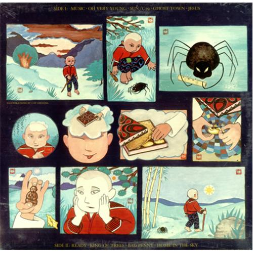 Cat Stevens Buddha And The Chocolate Box - Sealed vinyl LP album (LP record) US CTVLPBU419683