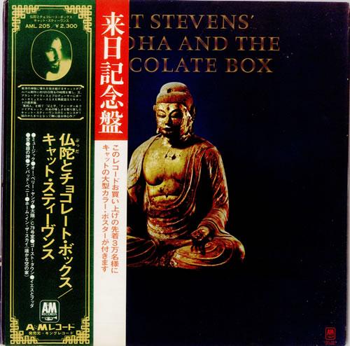 Cat Stevens Buddha And The Chocolate Box vinyl LP album (LP record) Japanese CTVLPBU222329