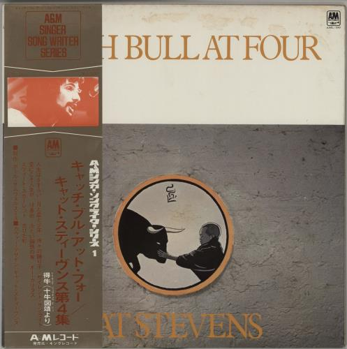 Cat Stevens Catch Bull At Four vinyl LP album (LP record) Japanese CTVLPCA233093