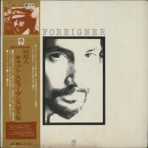 Cat Stevens Foreigner - Complete - EX vinyl LP album (LP record) Japanese CTVLPFO642906