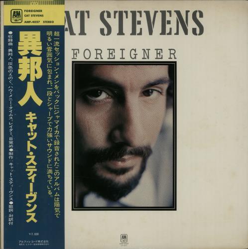 Cat Stevens Foreigner vinyl LP album (LP record) Japanese CTVLPFO644244