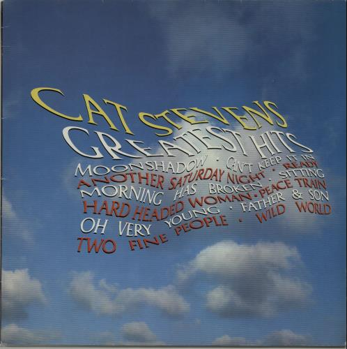 Cat Stevens Greatest Hits - 4th vinyl LP album (LP record) UK CTVLPGR551653