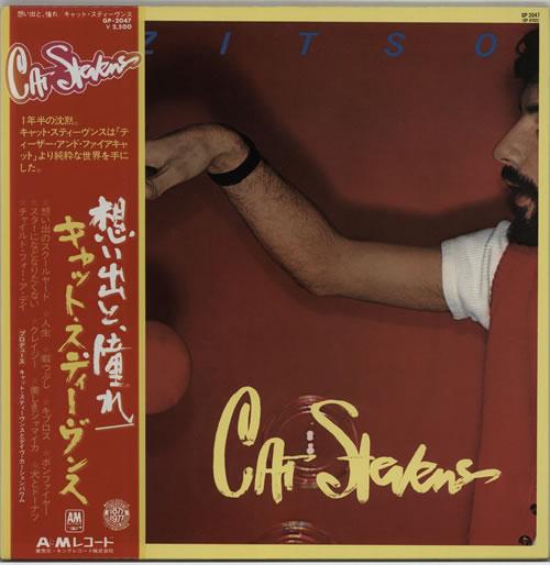 Cat Stevens Izitso vinyl LP album (LP record) Japanese CTVLPIZ176621