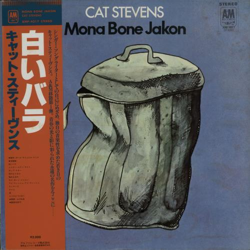 Cat Stevens Mona Bone Jakon vinyl LP album (LP record) Japanese CTVLPMO227302