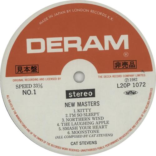 Cat Stevens New Masters vinyl LP album (LP record) Japanese CTVLPNE231147
