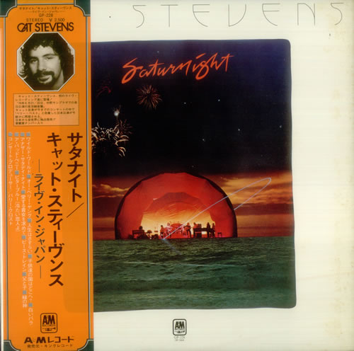 Cat Stevens Saturnight - Cat Stevens Live In Tokyo - Ex vinyl LP album (LP record) Japanese CTVLPSA221756
