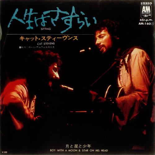 "Cat Stevens Sitting 7"" vinyl single (7 inch record) Japanese CTV07SI217533"