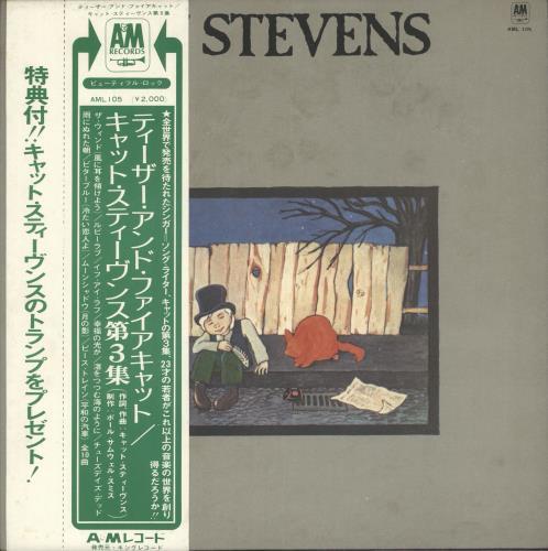 Cat Stevens Teaser And The Firecat + Wide Obi & Poster vinyl LP album (LP record) Japanese CTVLPTE721091