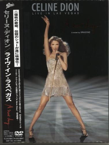 Celine Dion A New Day... DVD Japanese CELDDAN707221
