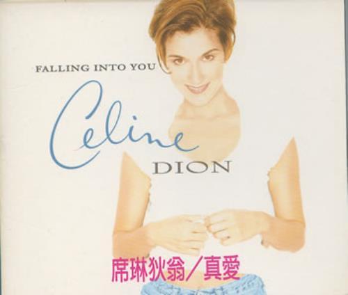 Celine Dion Falling Into You CD album (CDLP) Taiwanese CELCDFA172377
