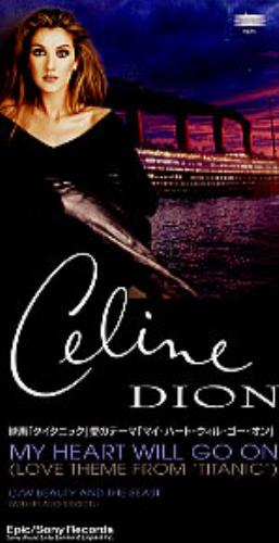 """Celine Dion My Heart Will Go On 3"""" CD single (CD3) Japanese CELC3MY99029"""