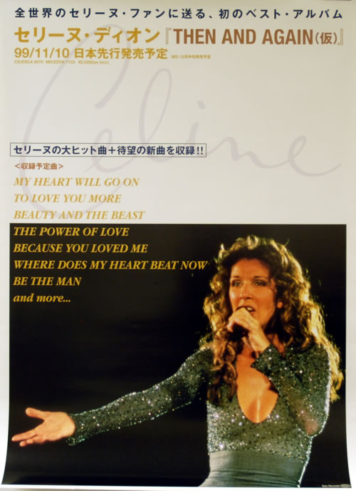 Celine Dion Then And Again poster Japanese CELPOTH619170
