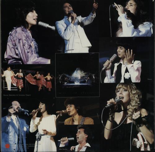 Celine Dion World Popular Song Festival In Tokyo '82