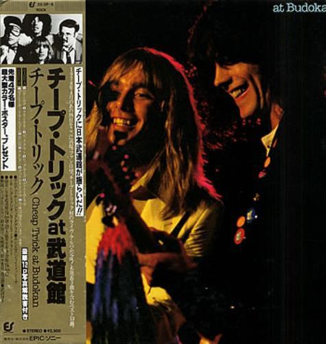 Cheap Trick At Budokan vinyl LP album (LP record) Japanese CHPLPAT137863