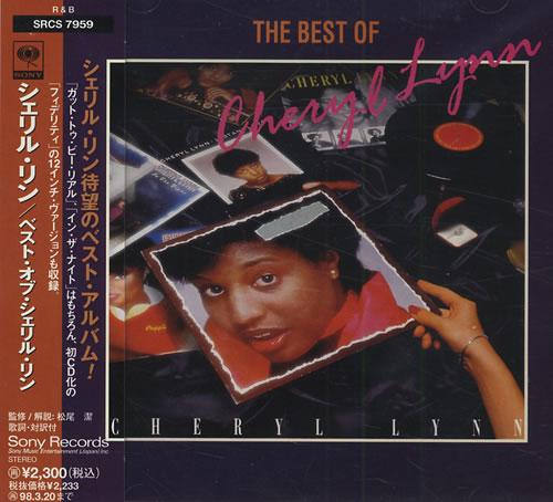 Cheryl Lynn The Best Of Cheryl Lynn CD album (CDLP) Japanese LN2CDTH429578