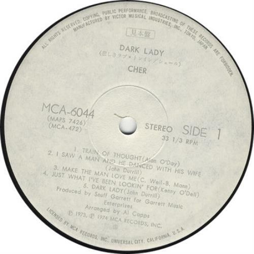 Cher Dark Lady vinyl LP album (LP record) Japanese CHELPDA424111