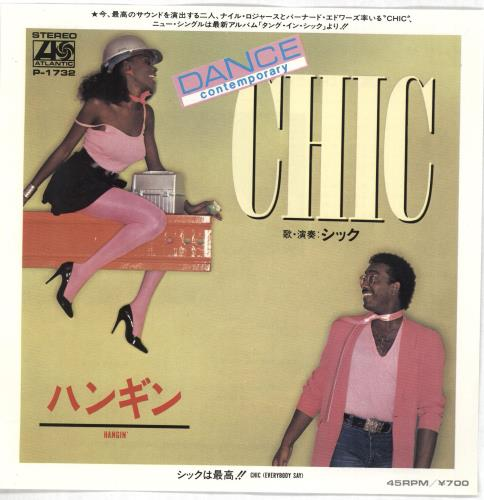 "Chic Hangin' - White label + Insert 7"" vinyl single (7 inch record) Japanese CHC07HA714794"